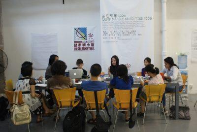 第二阶段 | 驻地教育论坛