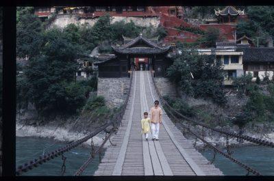 第十二站:四川安顺场到大渡河