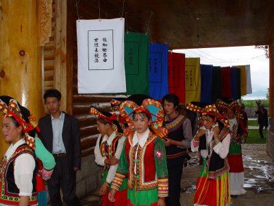 第六站:云南/四川泸沽湖